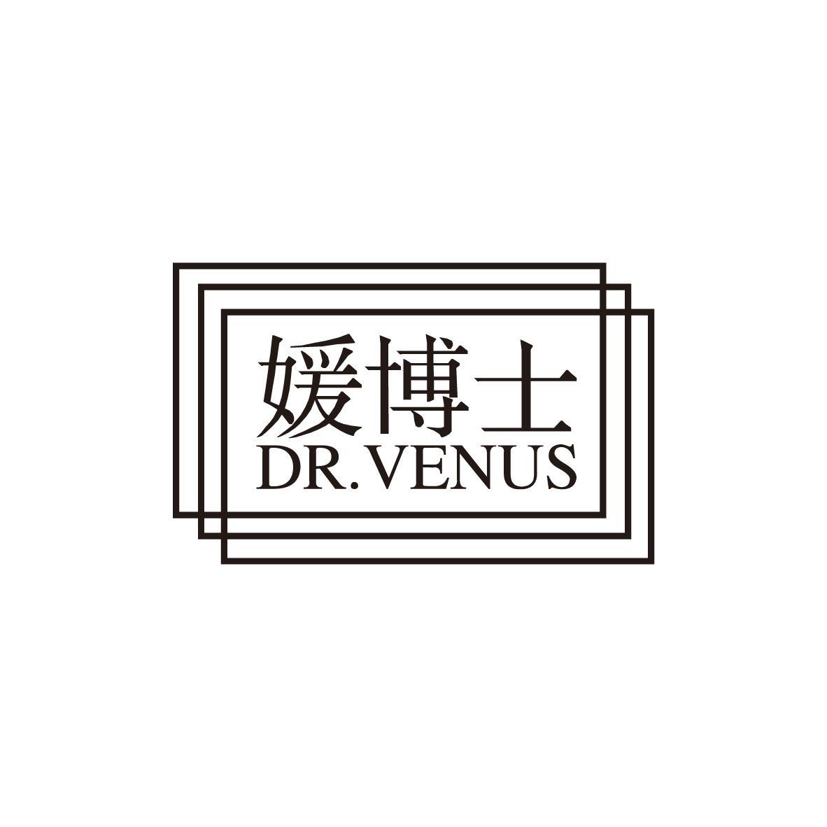 媛博士 DR.VENUS