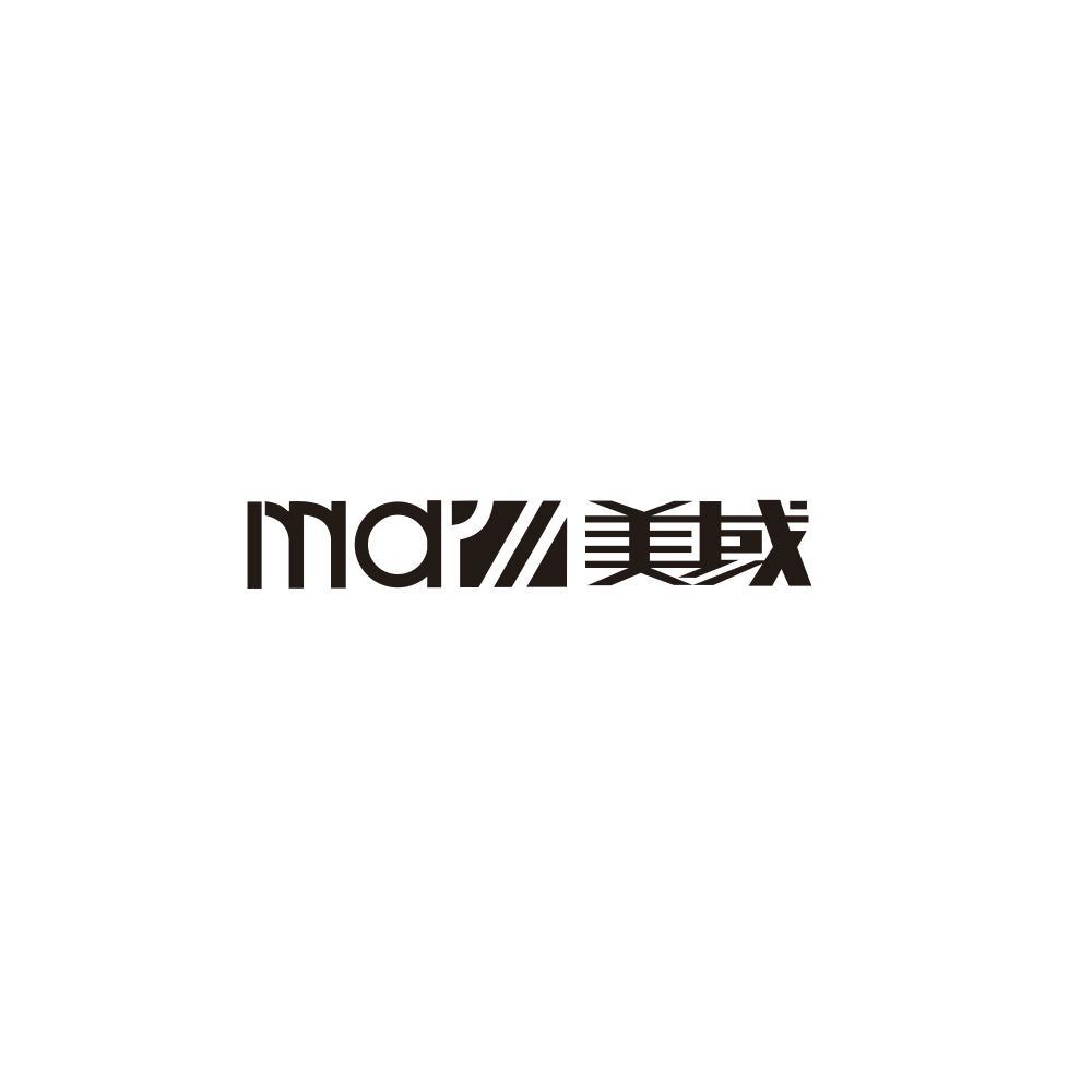 MA 美域