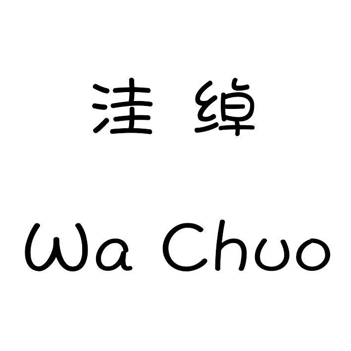 转让亚博娱乐yabo11-洼绰