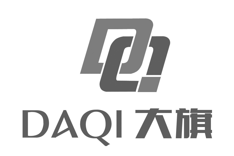 转让商标-大旗 DQ