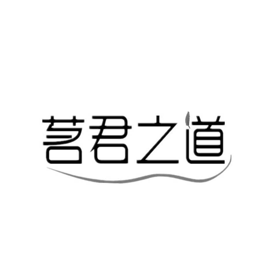 转让亚博娱乐yabo11-茗君之道