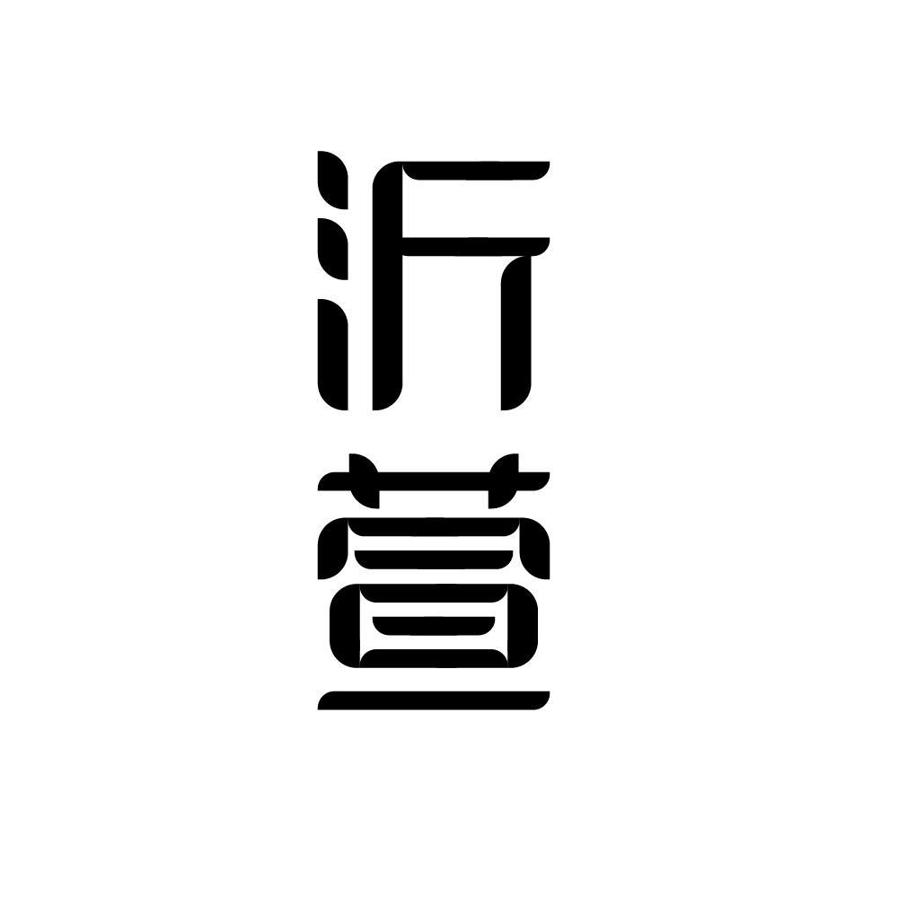 转让亚博娱乐yabo11-沂萱