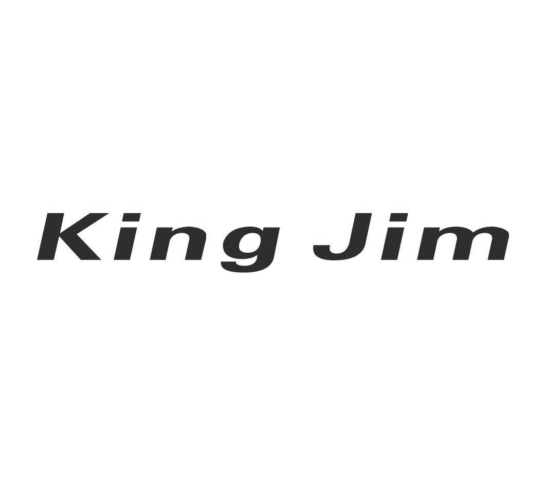 转让商标-KING JIM