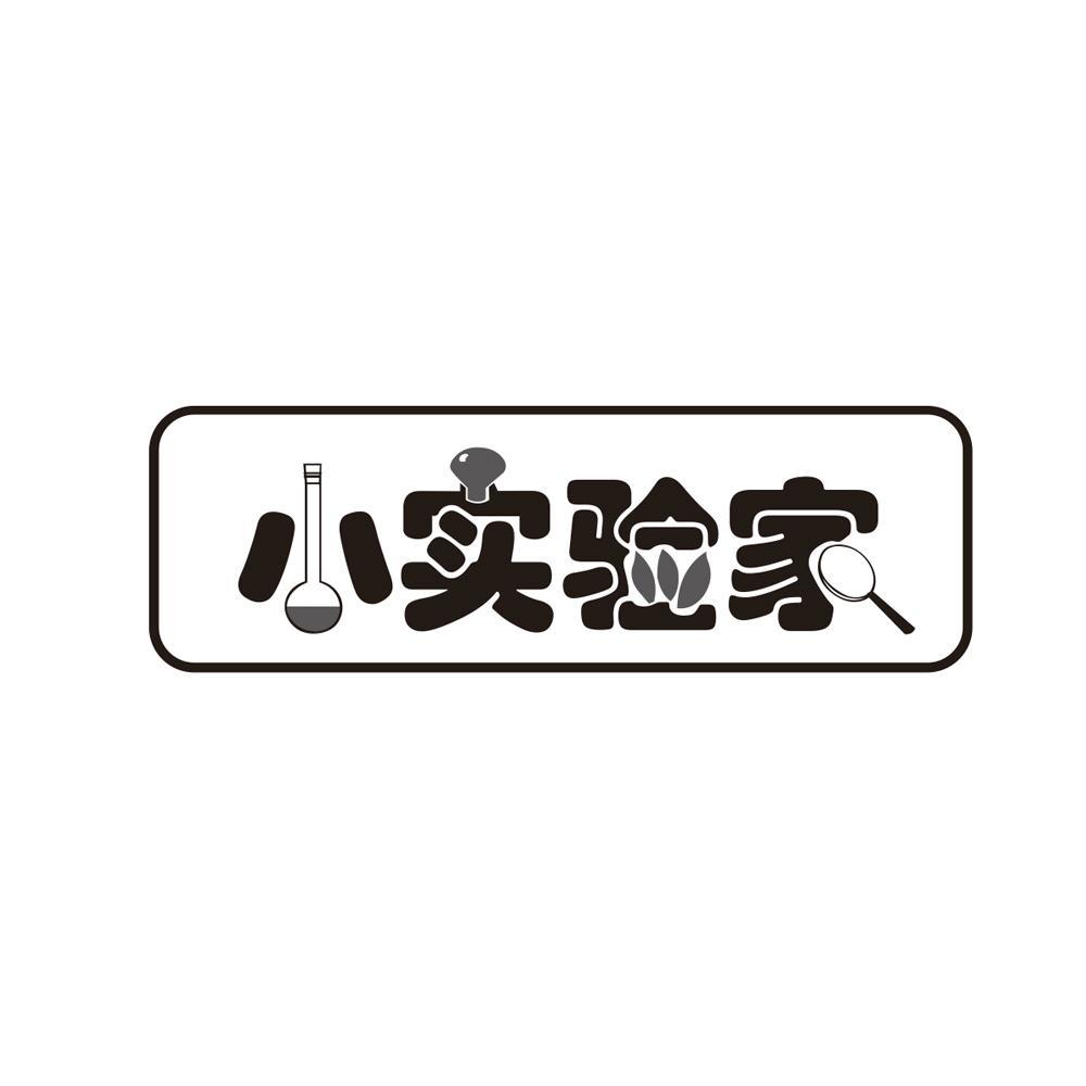 转让亚博娱乐yabo11-小实验家
