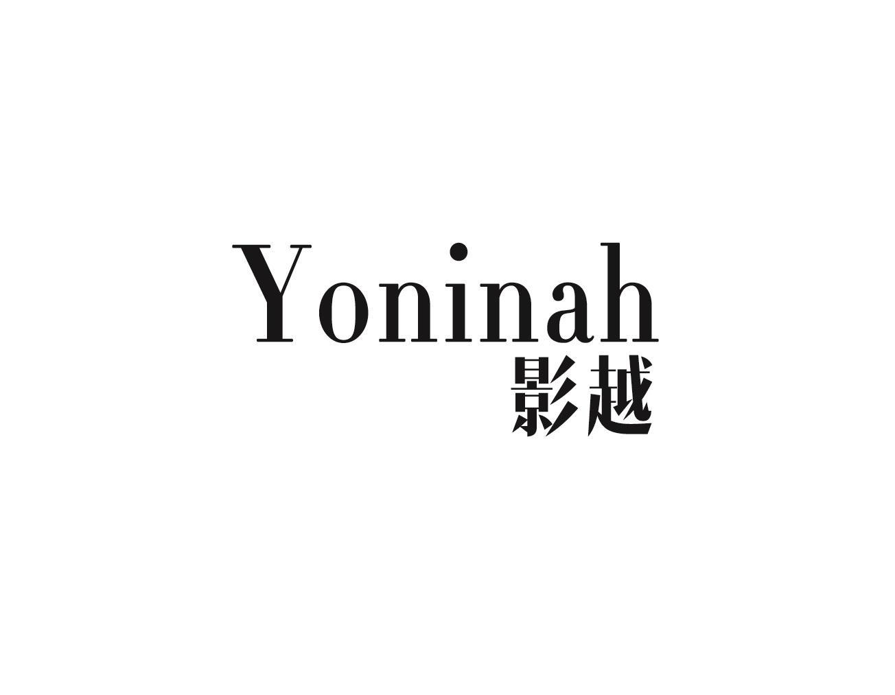 影越 YONINAH