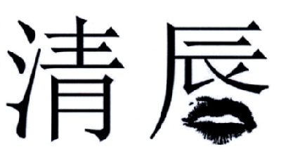 转让亚博娱乐yabo11-清唇