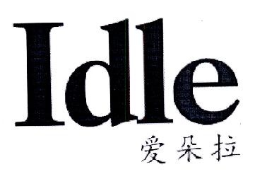 爱朵拉 IDLE