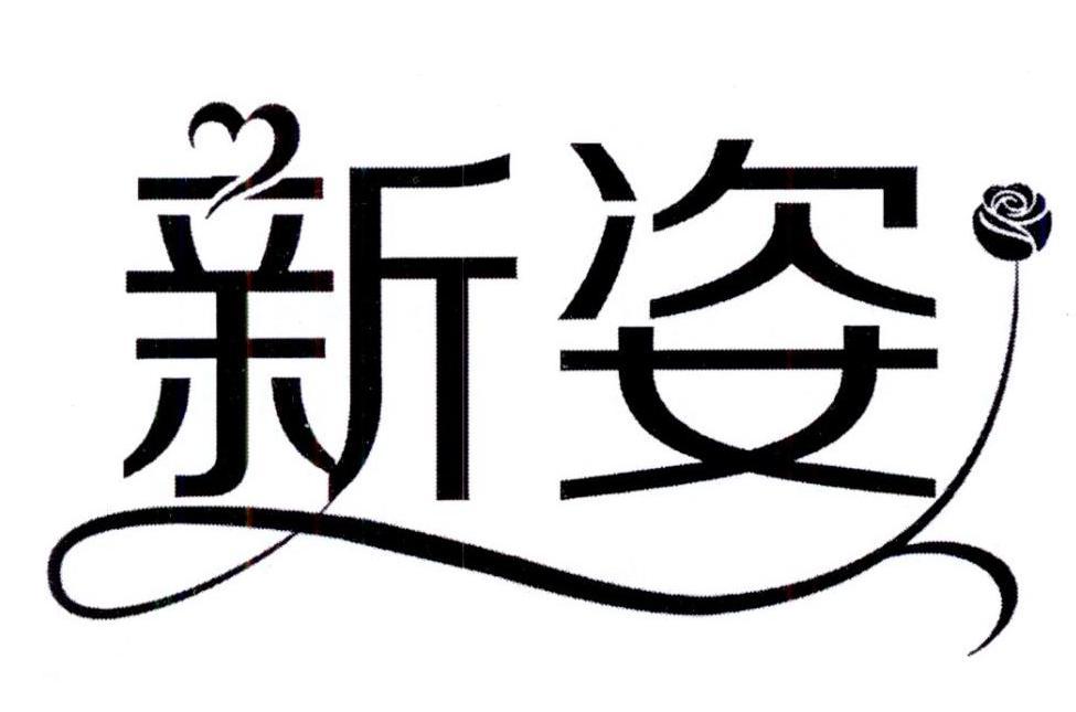 转让亚博娱乐yabo11-新姿