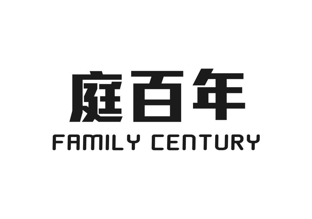 庭百年 FAMILY CENTURY
