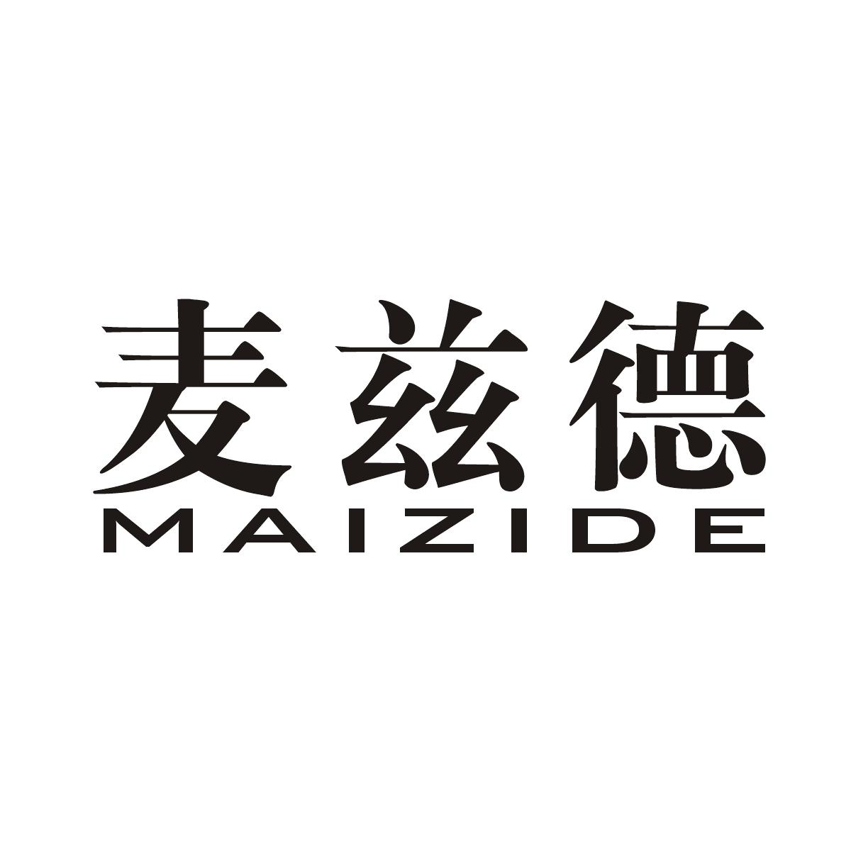 转让商标-麦兹德