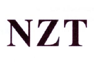 转让商标-NZT