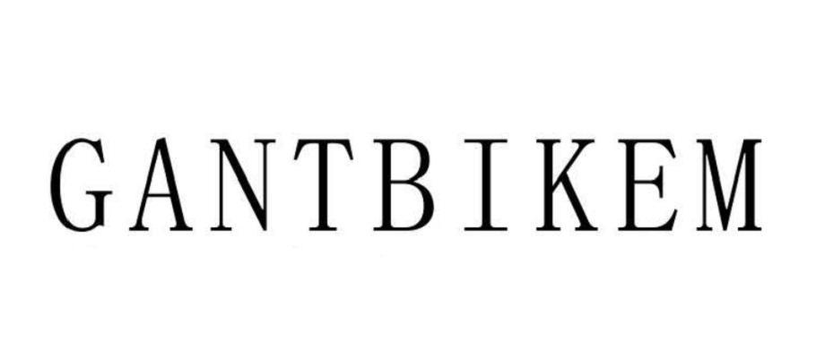 转让商标-GANTBIKEM