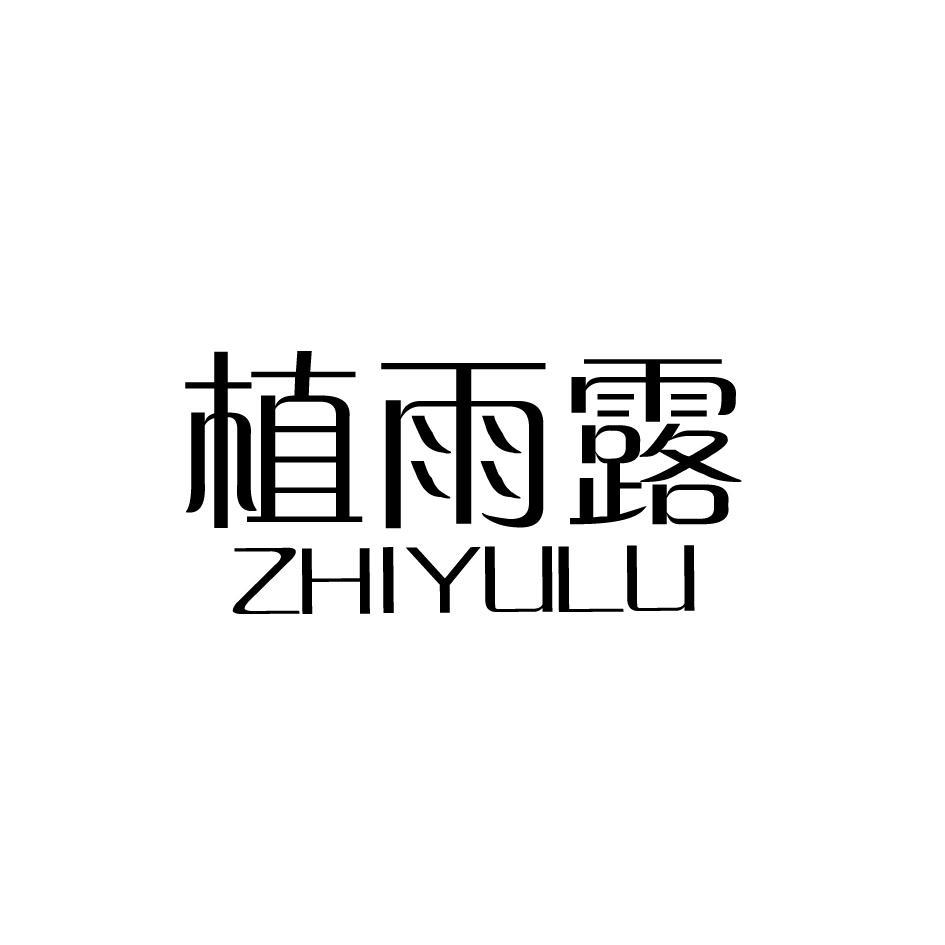 转让亚博娱乐yabo11-植雨露