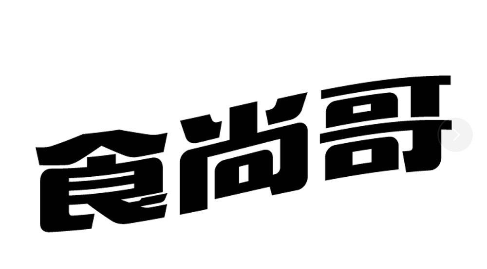 转让亚博娱乐yabo11-食尚哥