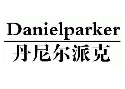 丹尼尔派克 DANIELPARKER