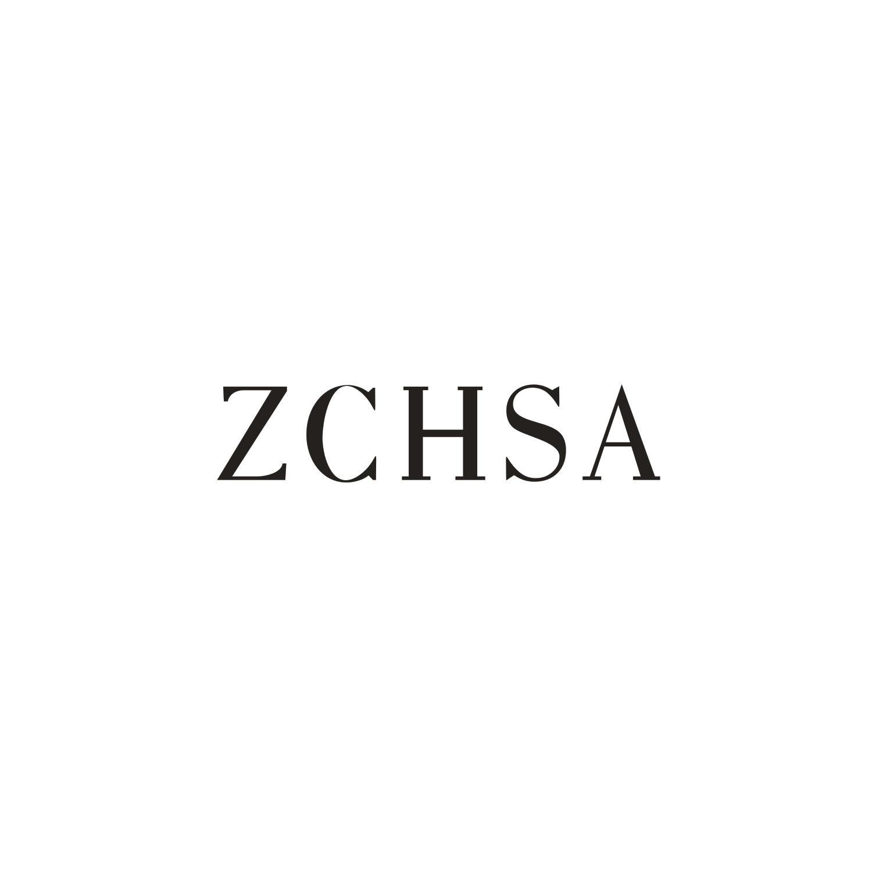 转让商标-ZCHSA