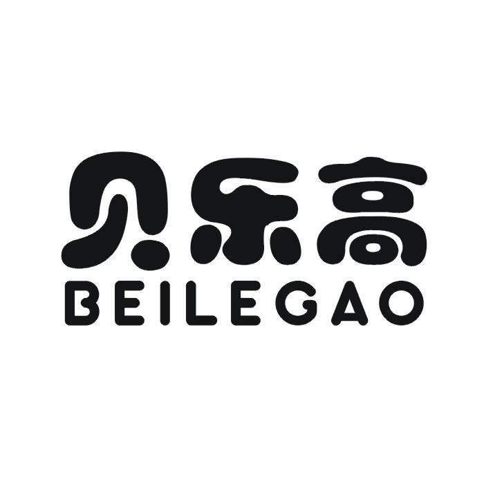 转让亚博娱乐yabo11-贝乐高