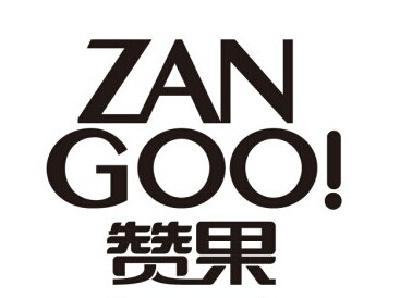 赞果 ZANGOO