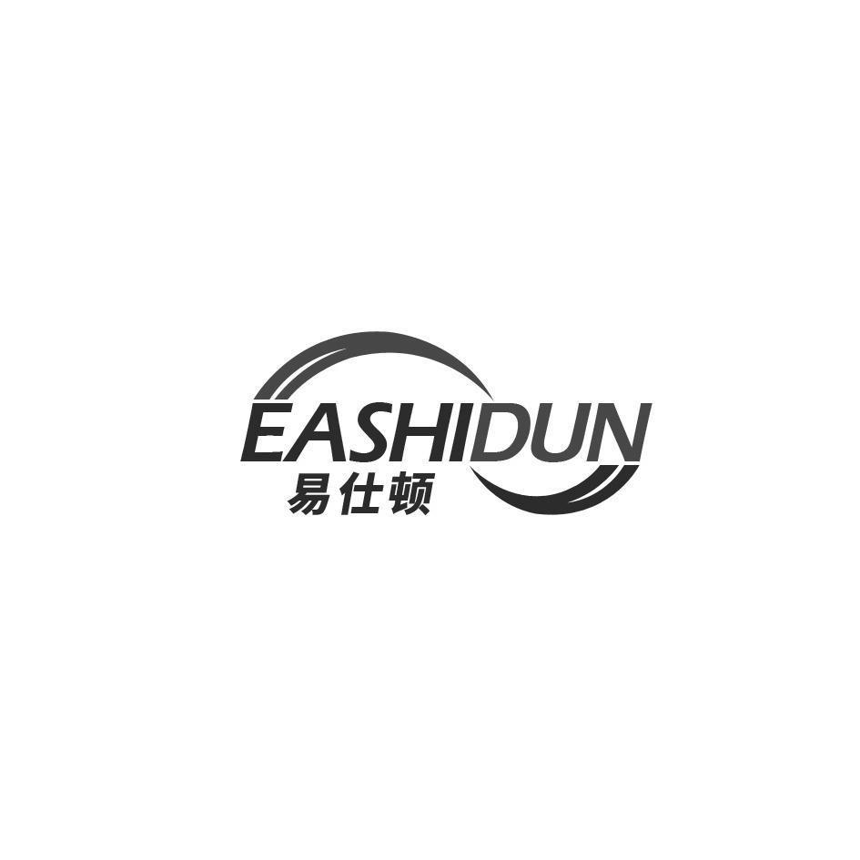 09类-科学仪器,易仕顿 EASHIDUN