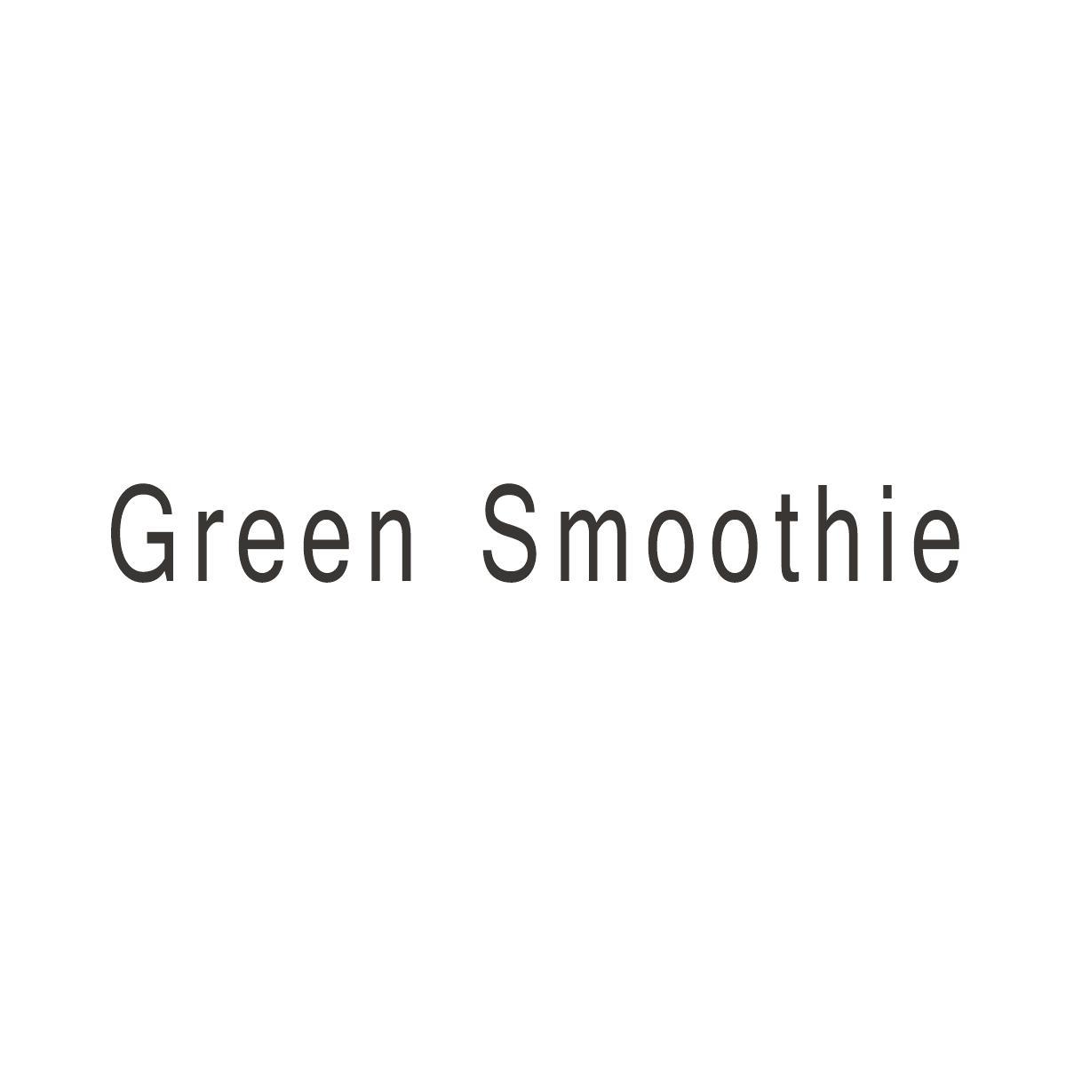 转让商标-GREEN SMOOTHIE