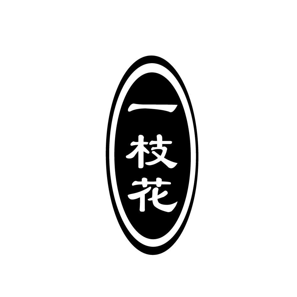 转让亚博娱乐yabo11-一枝花