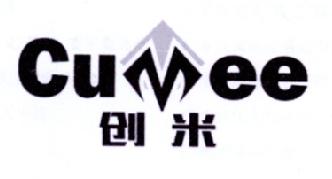 创米 CUMEE