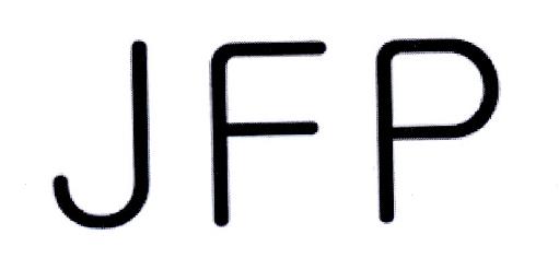 转让商标-JFP