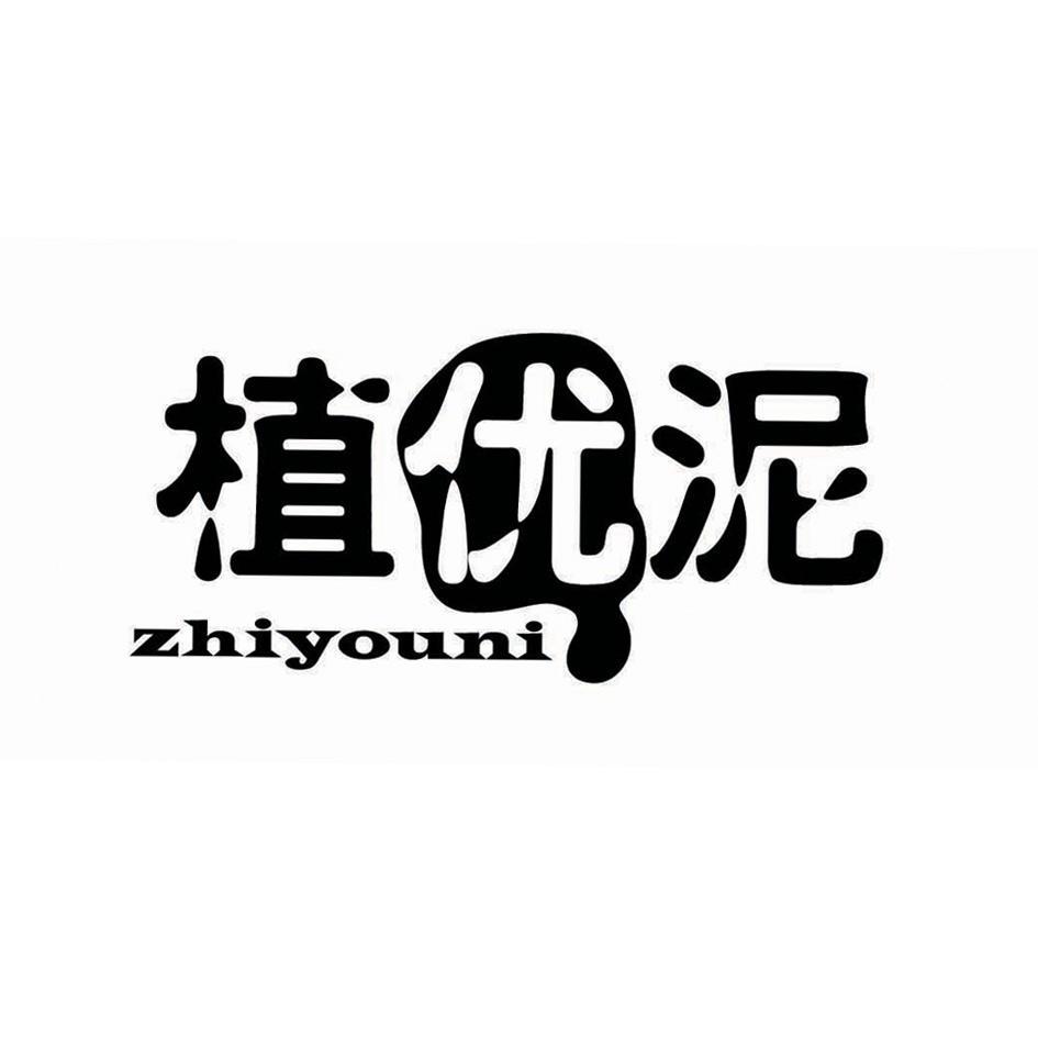 转让亚博娱乐yabo11-植优泥