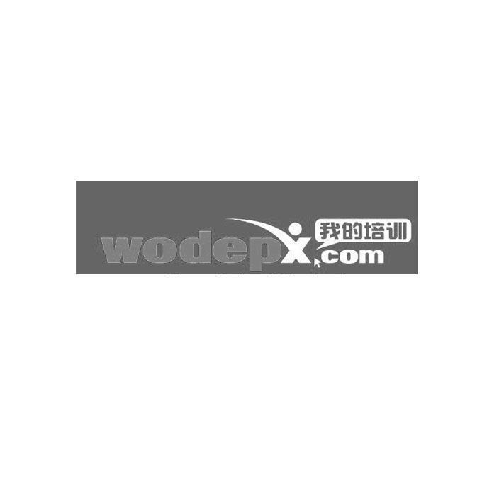 我的培训 WODEPX