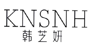 韩芝妍 KNSNH