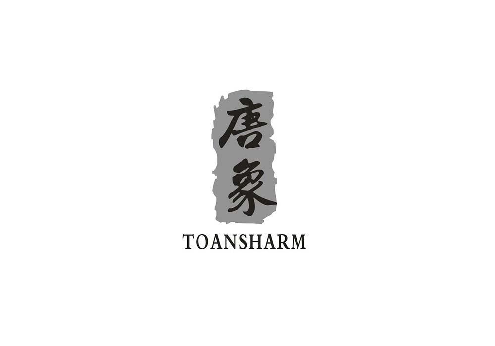 唐象 TOANSHARM
