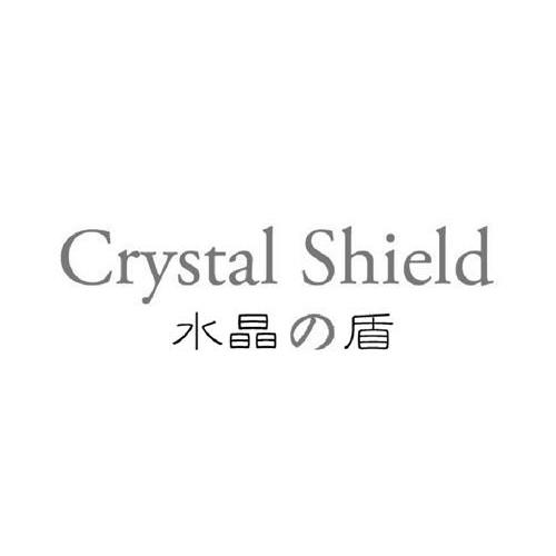 水晶の盾 CRYSTAL SHIELD