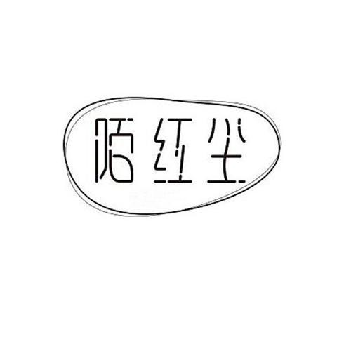 转让亚博娱乐yabo11-陌红尘
