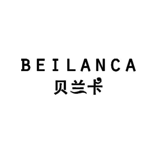 转让365棋牌兑换绑定卡_365棋牌注册送18元的_365棋牌下载手机版-贝兰卡 BEILANCA