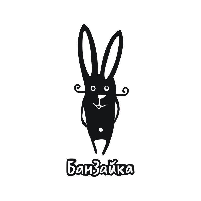 转让商标-BAHBAUKA