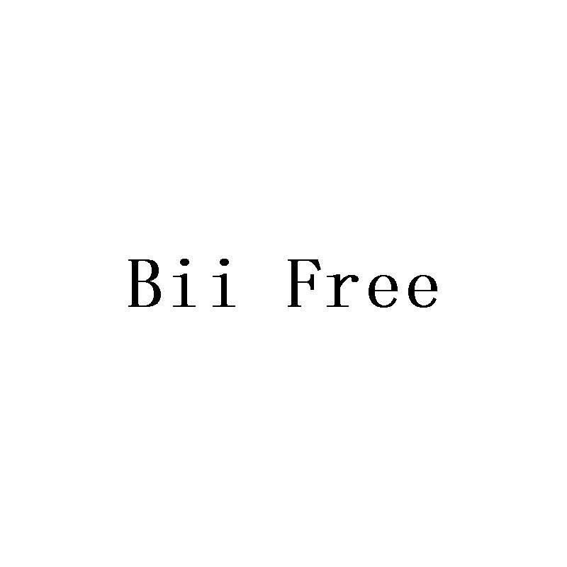 转让商标-BII FREE