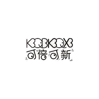 转让365棋牌兑换绑定卡_365棋牌注册送18元的_365棋牌下载手机版-可倍可新 KQBKQX