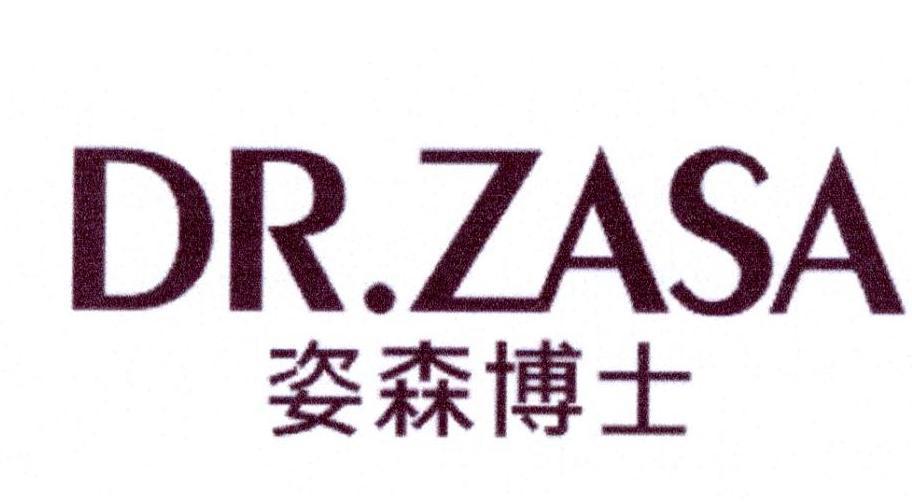 姿森博士 DR.ZASA