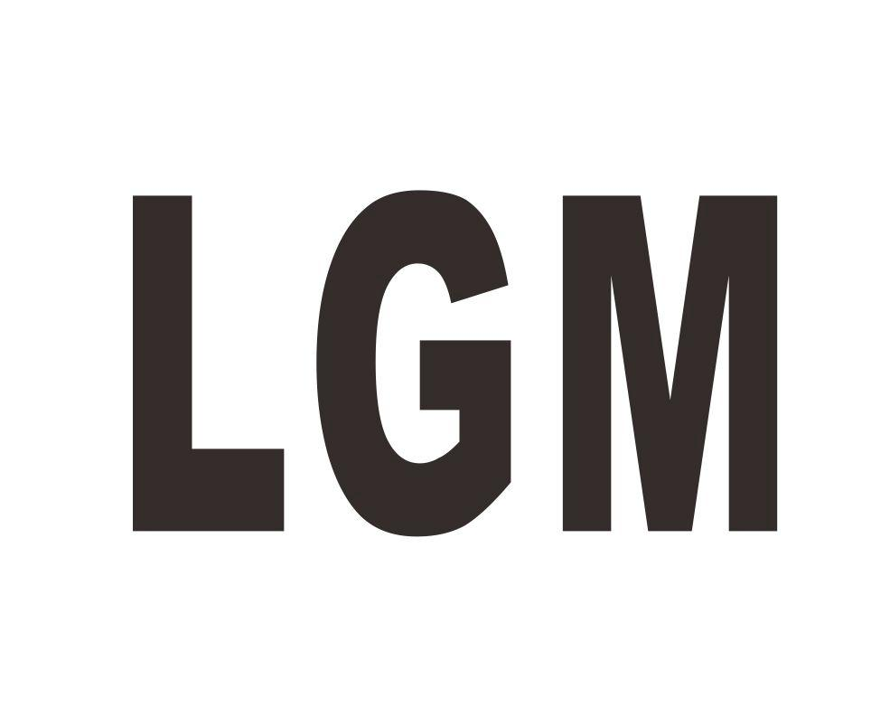 LGM_30商标转让_30商标购买-购店网商标转让平台