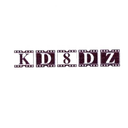 25类-服装鞋帽,KD8DZ
