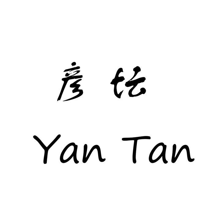 转让亚博娱乐yabo11-彦坛