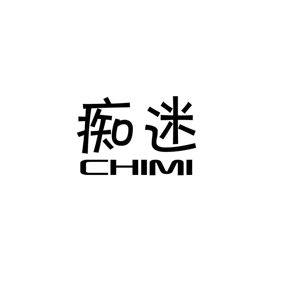 转让亚博娱乐yabo11-痴迷