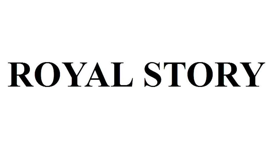 转让商标-ROYAL STORY