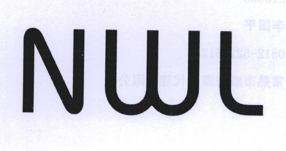 转让商标-NWL