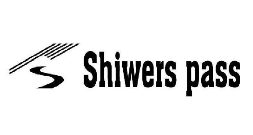 转让商标-SHIWERS PASS