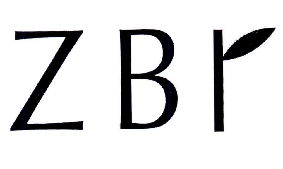 转让商标-ZBR