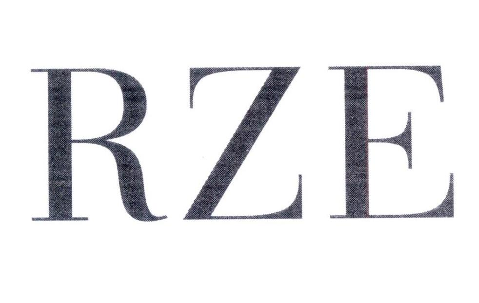 转让商标-RZE