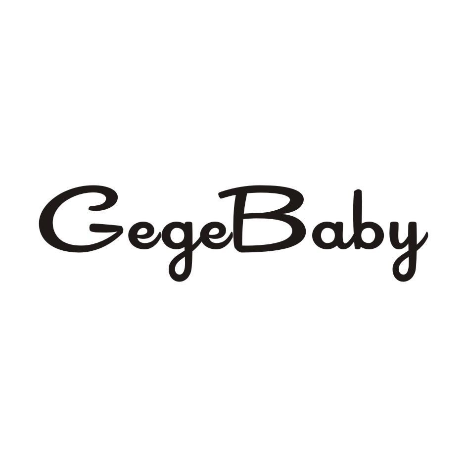 转让商标-GEGEBABY