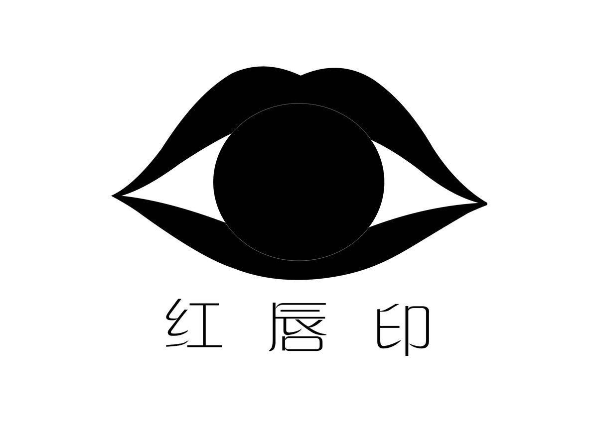 转让亚博娱乐yabo11-红唇印