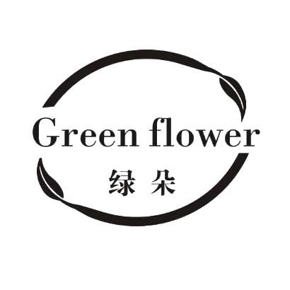 绿朵 GREEN FLOWER
